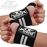 ANVIL FITNESS EQUIP. CO. Weightlifting Wrist Wraps - Pair of Adjustable Elastic Wrist Guard Straps...